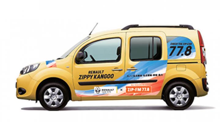 RENAULT ZIPPY KANGOOがあなたの街へ